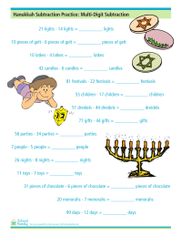 Hanukkah Subtraction Practice: Multi-Digit Subtraction