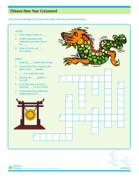 photograph about New Year Crossword Puzzle Printable named Chinese Clean 12 months Crossword Puzzle Worksheets - SchoolFamily