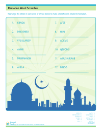 Ramadan Word Scramble
