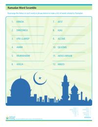 Ramadan Word Scramble