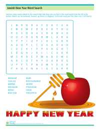 Rosh Hashanah Word Search