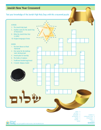 Jewish High Holy Days Crossword Puzzle Worksheets