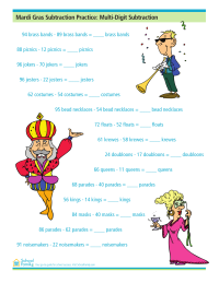 Mardi Gras Subtraction Practice: Multi-Digit Subtraction