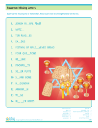 Passover Missing Letters Worksheets