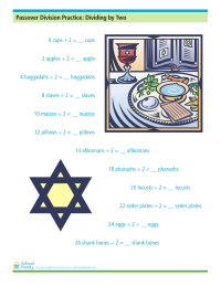 Passover Division Practice: Dividing by Two