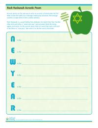 Rosh Hashanah Acrostic Poem