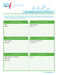 Let's Move! Grocery List Template
