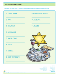 Passover Word Scramble Worksheet